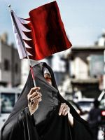 bahrain old women flag by hussainy