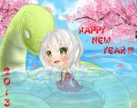 Happy Year of the Water Snake by mallocchi