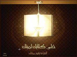 your book... your lamp by amarx
