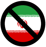 Anti Islamic Republic by DeltaHD