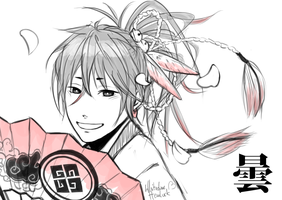 Tenka by WhitedoveHemlock