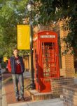 Rory Williams in town by steven725