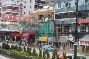 A bamboo scaffolding by GulRejal