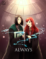 Snape and Lily | Fanart| by FujiwaraKaname