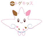 Neopolitan Togekiss ::GIFT:: by Itachi-Roxas