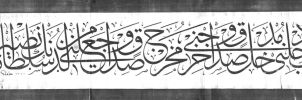 Hamed Amedy 1372 by ACalligraphy