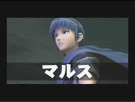 Marth in SSE by Mastercamera