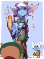 NEO tristana by chanseven
