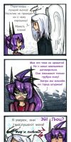 explain this to angel_22 by Tegraliz
