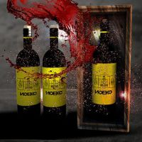 Wine Box Product Package Bottle Mock up by calwincalwin