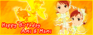 Happy Birthday Ami + Mami Sig by roninator001