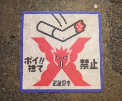 Tokyo , No smoking sign by nikonforever