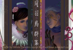 Wen-M+Anima-Birds of a Feather by ChibiSofa