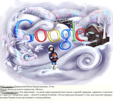 Doodle for Google by Mergreze