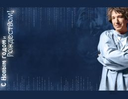 Alan Rickman - wallpaper 8 by transparentbird