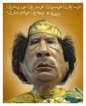 Gaddafi Caricature by DeferDog