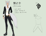 :: UTAU Reference ::  Shinnosuke by Evjesoleie