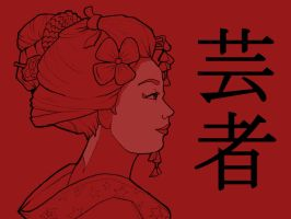 Geisha Red Wallpaper by khallion