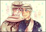 AT: Russia x Prussia by Emisama