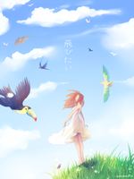 I want to fly by BritishMuffin