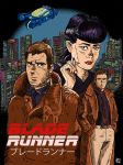 BLADE RUNNER: 1990 Japanese Video Store Poster by NEON-SLUMLORD