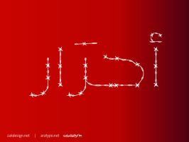 AHRAR New Arabic Type by zakdesign