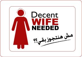 Need a Wife by darq