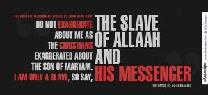 The Slave of Allah and His Messenger by abuKhashiyah