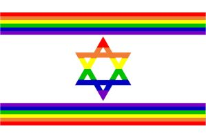 Rainbow Israel flag by poleev