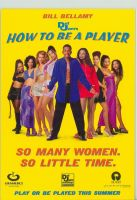 Def Jam's How To Be A Player poster by MothraLeo