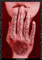 Hand of Fatima by OneKursat