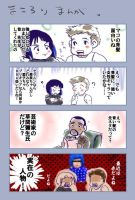 Rim_4koma_3 by Takemitu