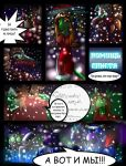 New Year's comics page 2 by FurryTiger