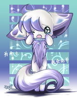 crying crystal by Effier-sxy