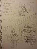 Veeee~a conversation between me and Romano~ by Siveryyao