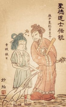 Seiga and Prince Shotoku by smen1884