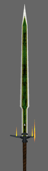Gertrude NWN In-game Sword Model by StarsimsUniverse