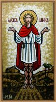 coptic icon mosaic-saint Mina by MinaNashed