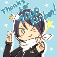 4000th KIRIBAN by s-haa