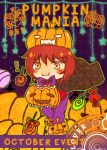 CLAC Oct. event : Pumpkin Mania ( PM ) by naoyatoudo