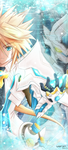 [Elsword] Dazzling Light by ClairSH
