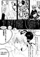 TLOF Chapter 1, p.09 Japanese by Waterdroplet-s