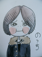 Nocchi by Boywithmeese