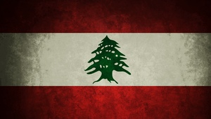 Lebanese Grungy Flag by yousefcia