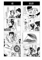 Dynasty Warriors 5 comics -Wu- by ying123