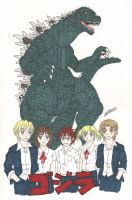 Godzilla The Anime by cwpetesch