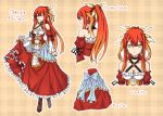 DaF: Ball Gown by abyss-crimson
