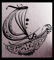 Calligraphic boat by Nirvaluce