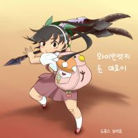 Hachikuji Mayoi with Axe by FlowersIMH