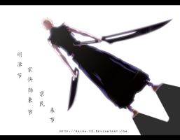Bleach 542 | The blade is me by Akira-12